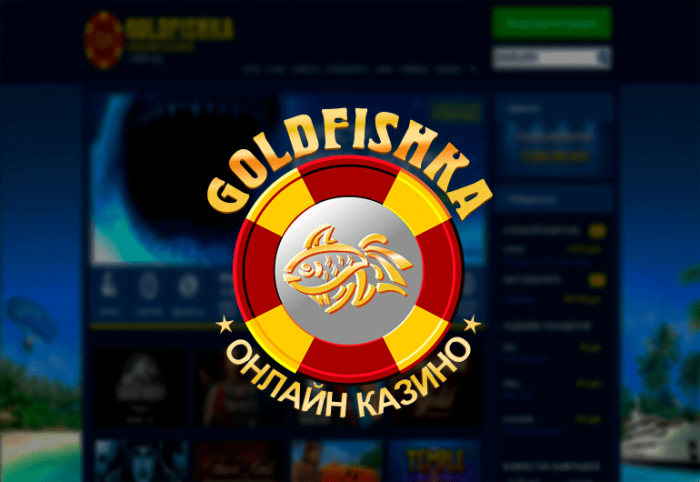 casino goldfishka